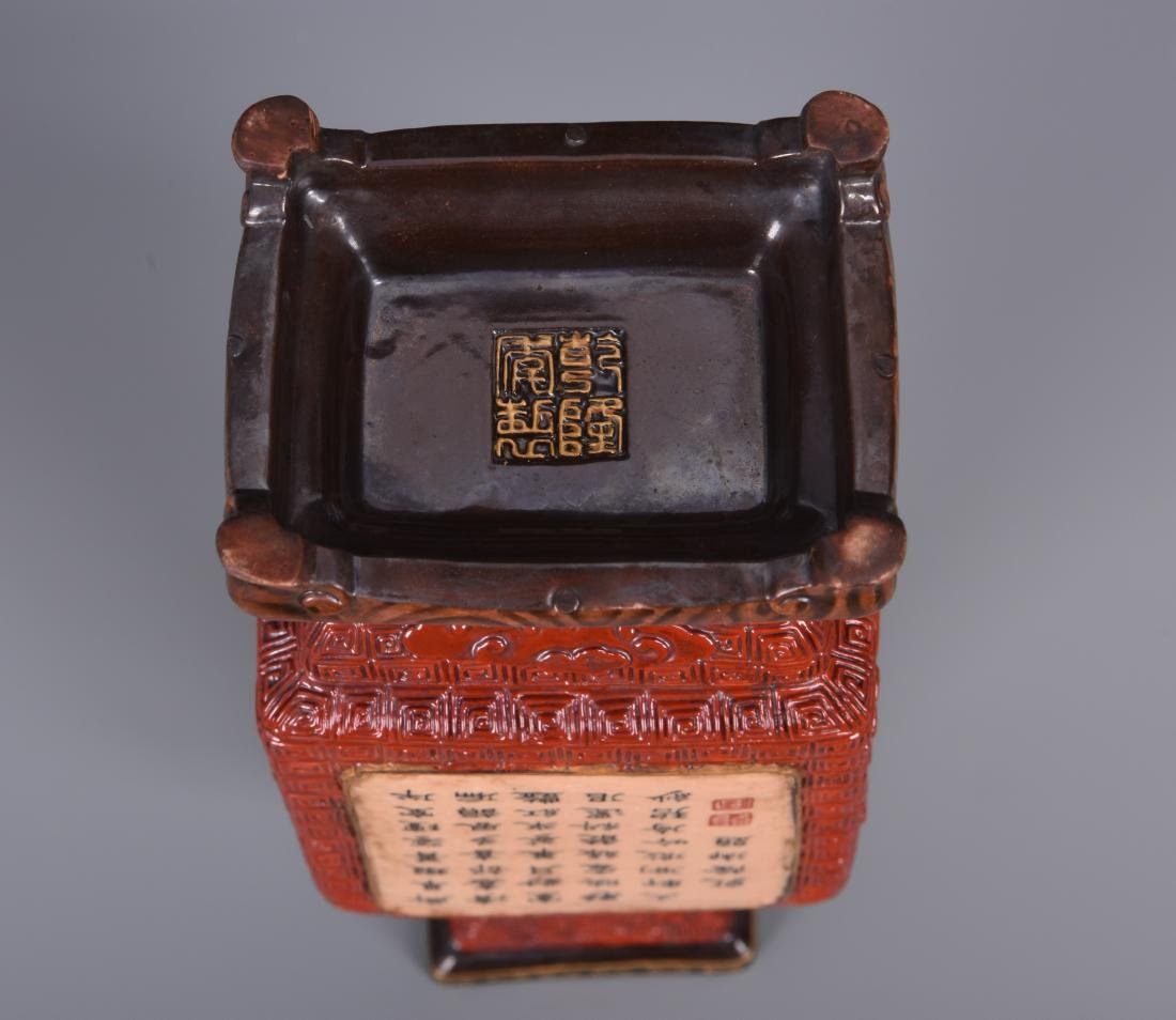 Red Glazed Porcelain  Vase with Mark - 8