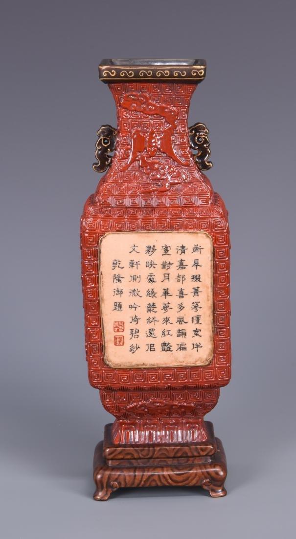 Red Glazed Porcelain  Vase with Mark
