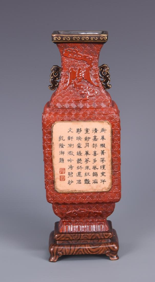 Red Glazed Vase with Mark