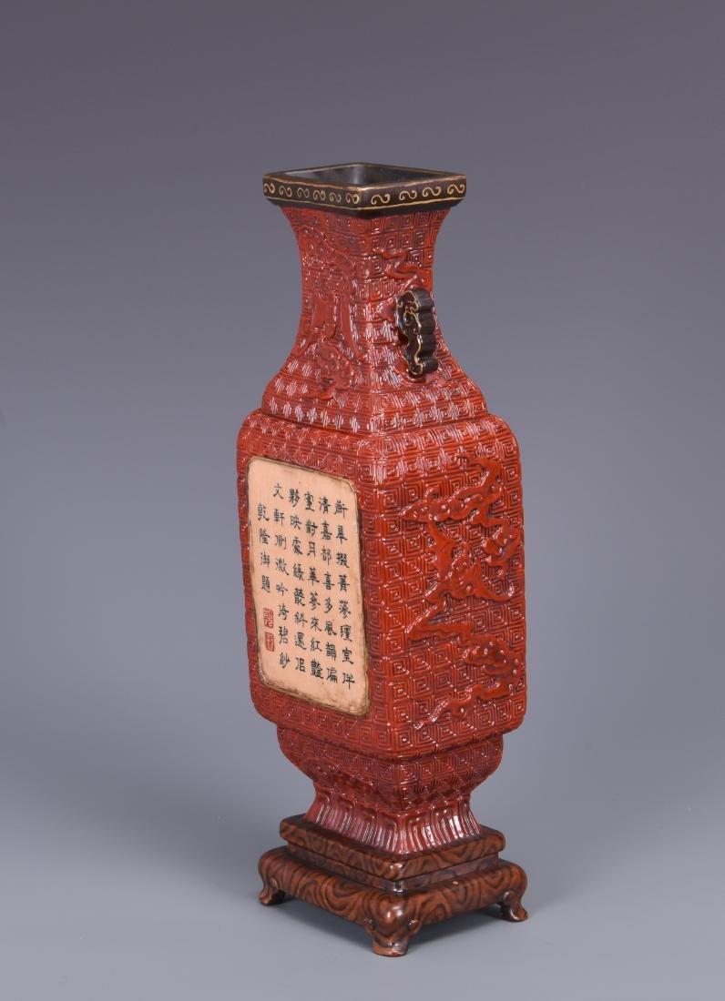 Red Glazed Porcelain  Vase with Mark - 2