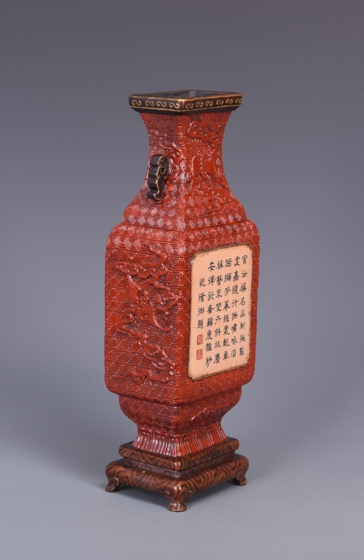 Red Glazed Porcelain  Vase with Mark - 3