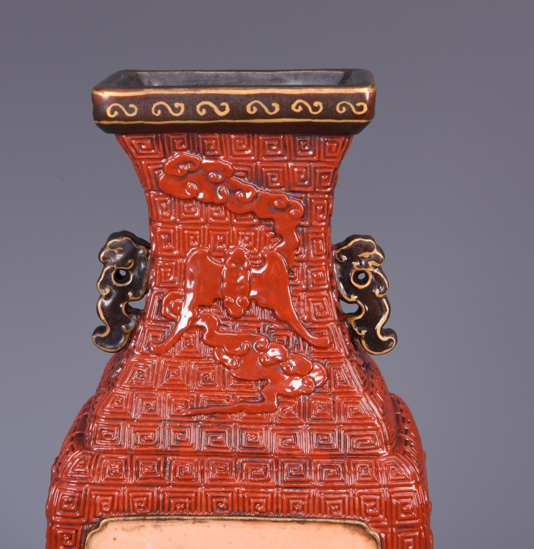 Red Glazed Porcelain  Vase with Mark - 4
