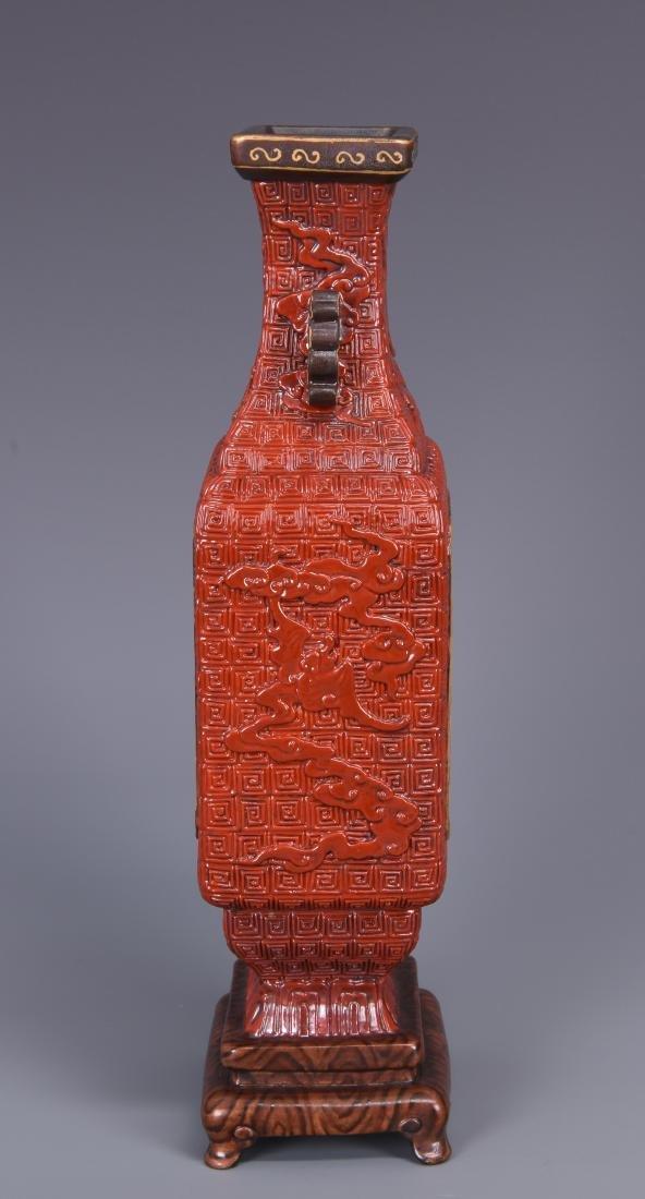 Red Glazed Porcelain  Vase with Mark - 5
