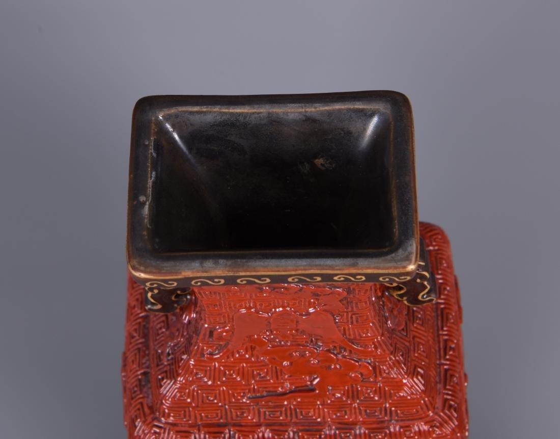 Red Glazed Porcelain  Vase with Mark - 7