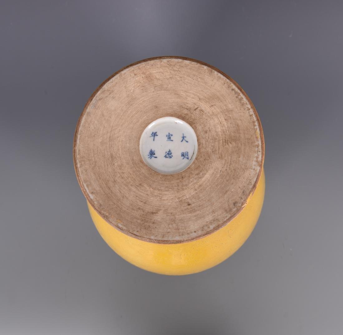 Yellow Glazed Porcelain Plum Shaped Vase - 6