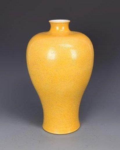 Yellow Glazed Porcelain Plum Shaped Vase