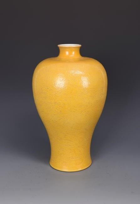 Yellow Glazed Porcelain Plum Shaped Vase - 2