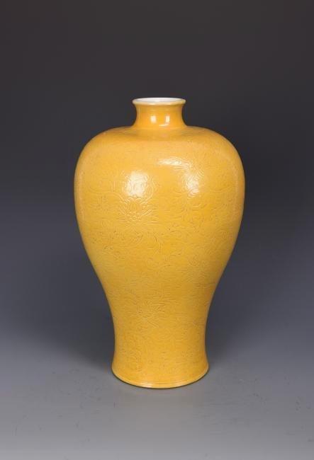 Yellow Glazed Porcelain Plum Shaped Vase - 3