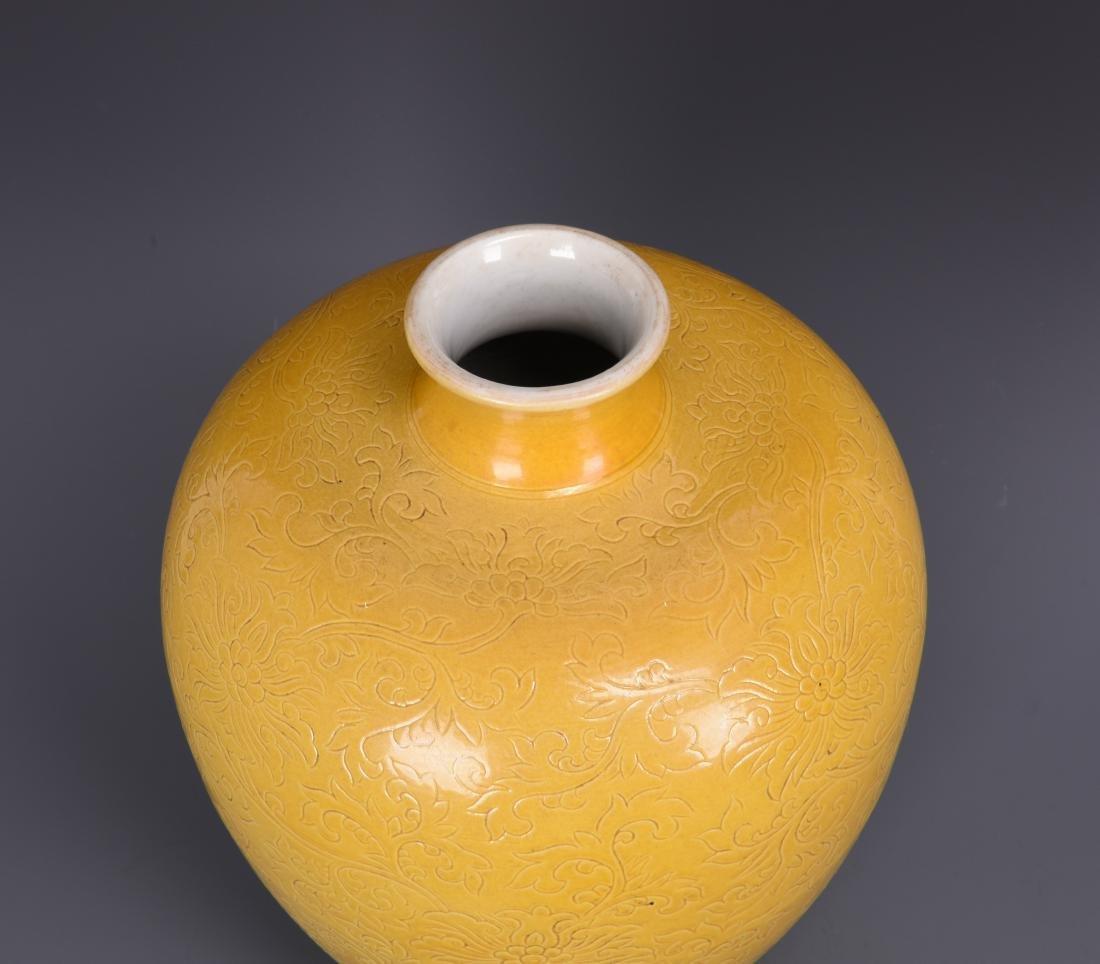 Yellow Glazed Porcelain Plum Shaped Vase - 4