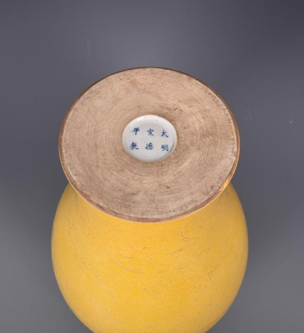 Yellow Glazed Porcelain Plum Shaped Vase - 5