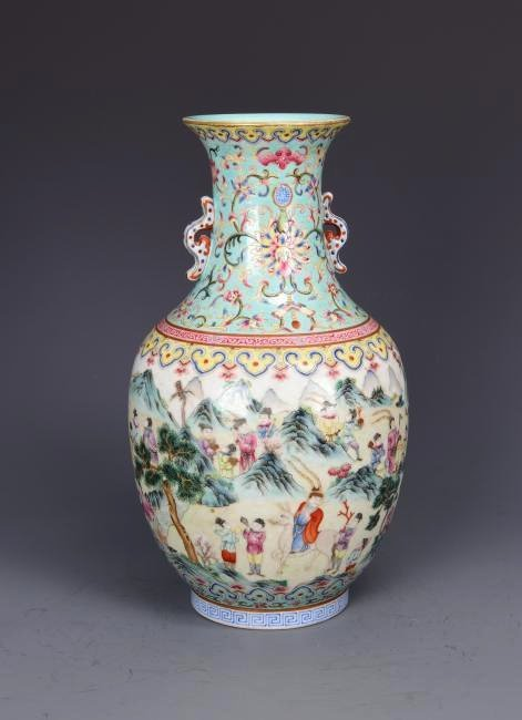 Famille Rose Porcelain Pear Shaped  Vase with Mark