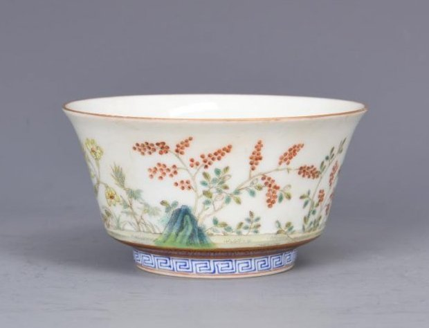 Porcelain Tea Cup with Mark