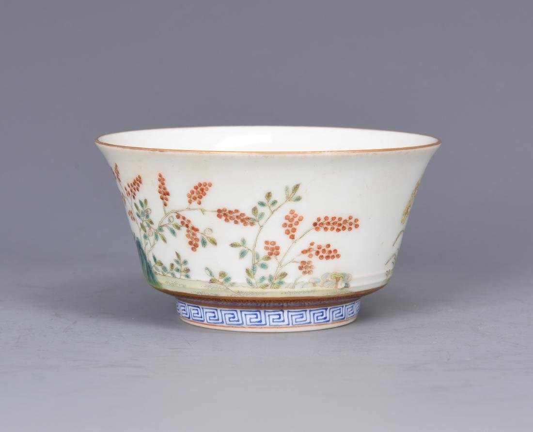 Porcelain Tea Cup with Mark - 2