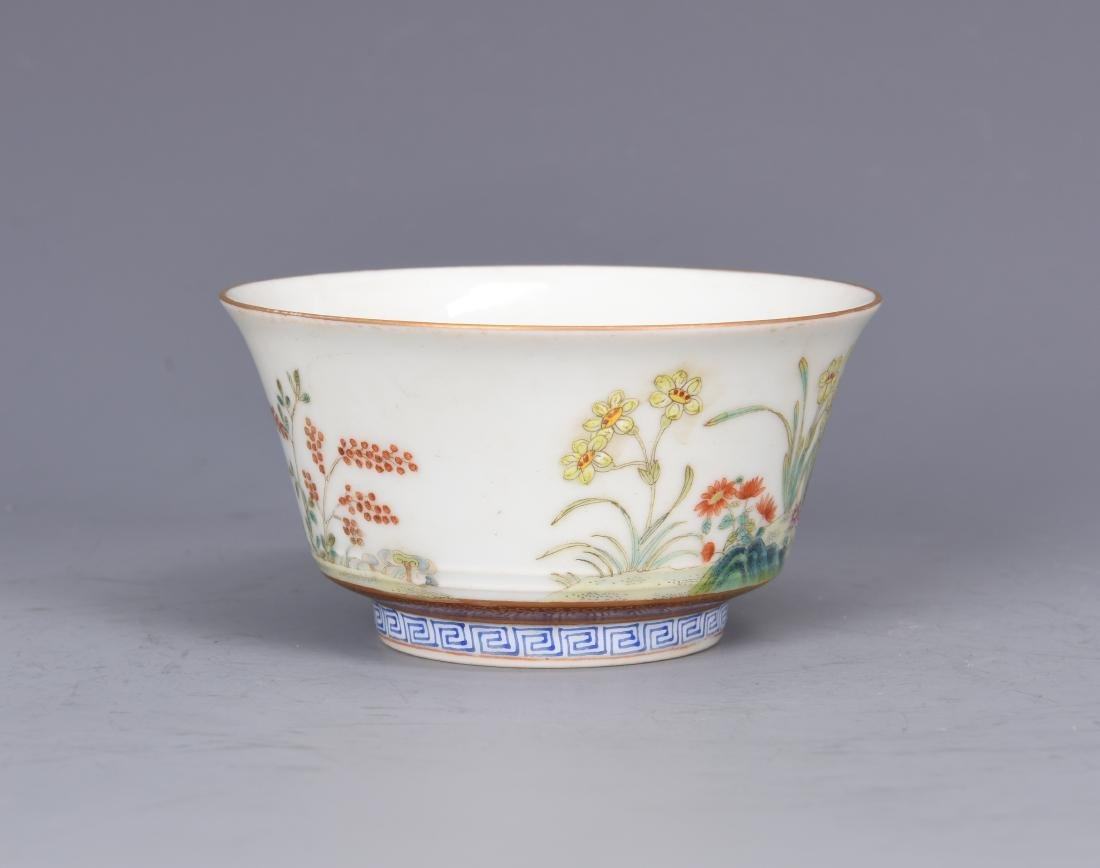 Porcelain Tea Cup with Mark - 3