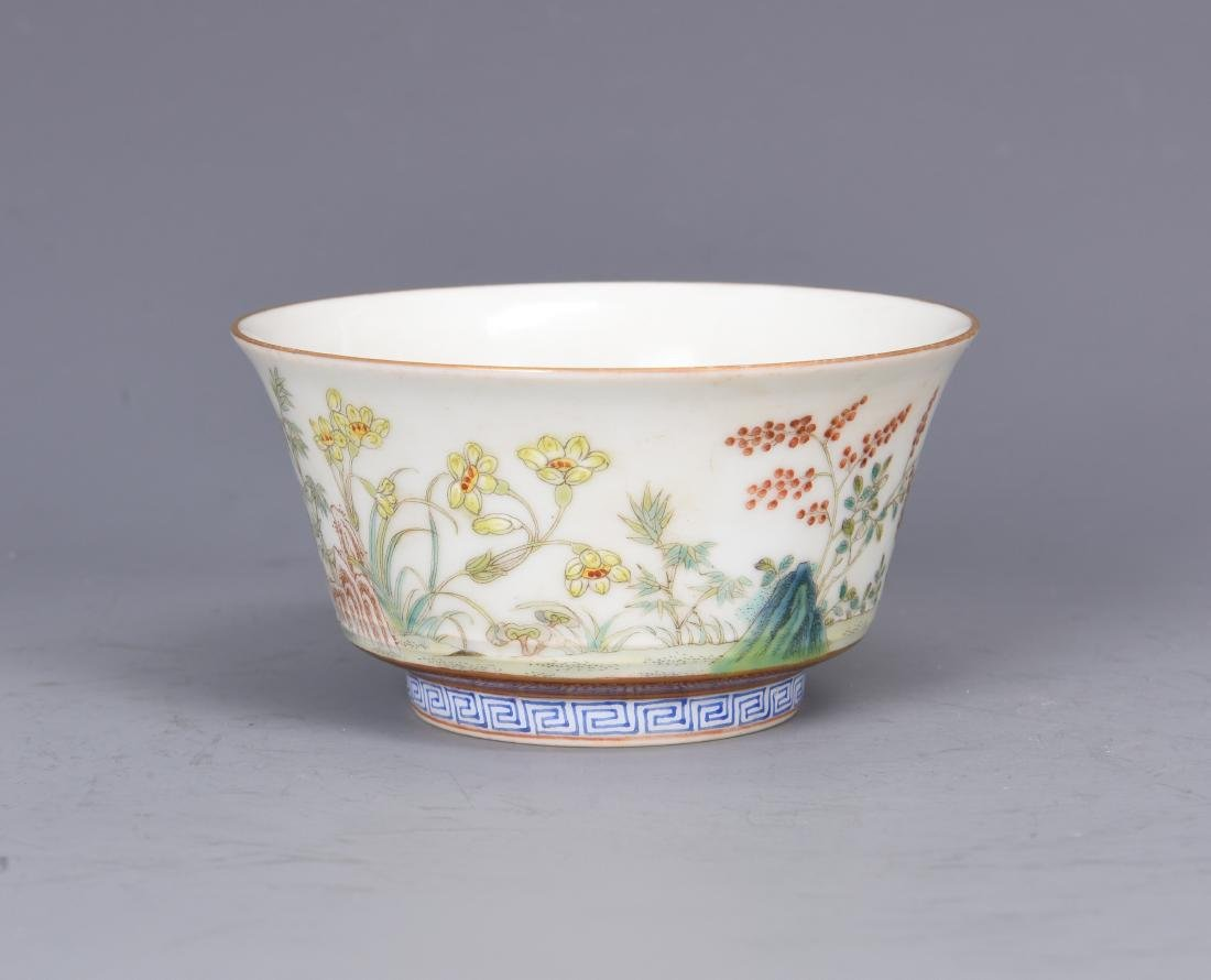 Porcelain Tea Cup with Mark - 4