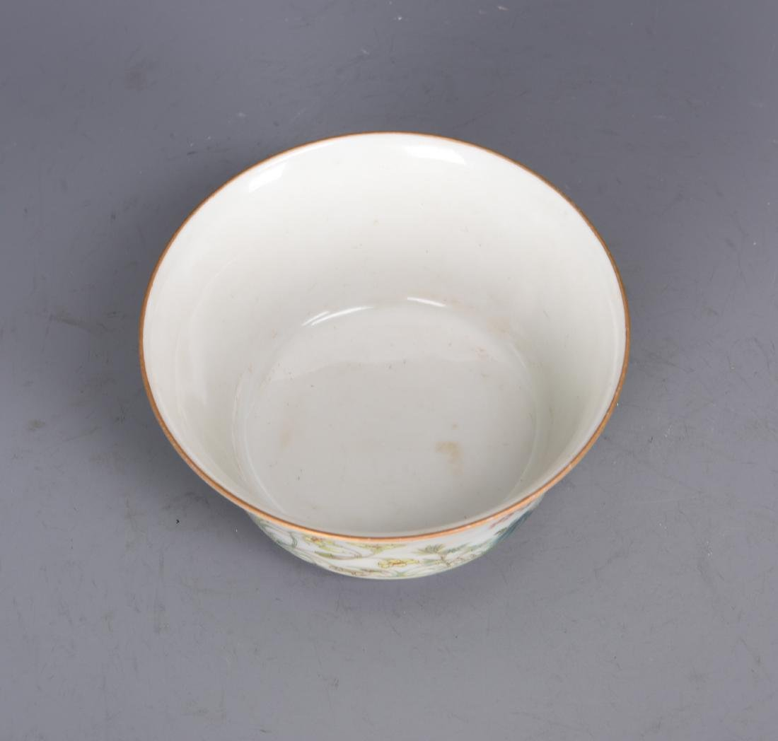 Porcelain Tea Cup with Mark - 5