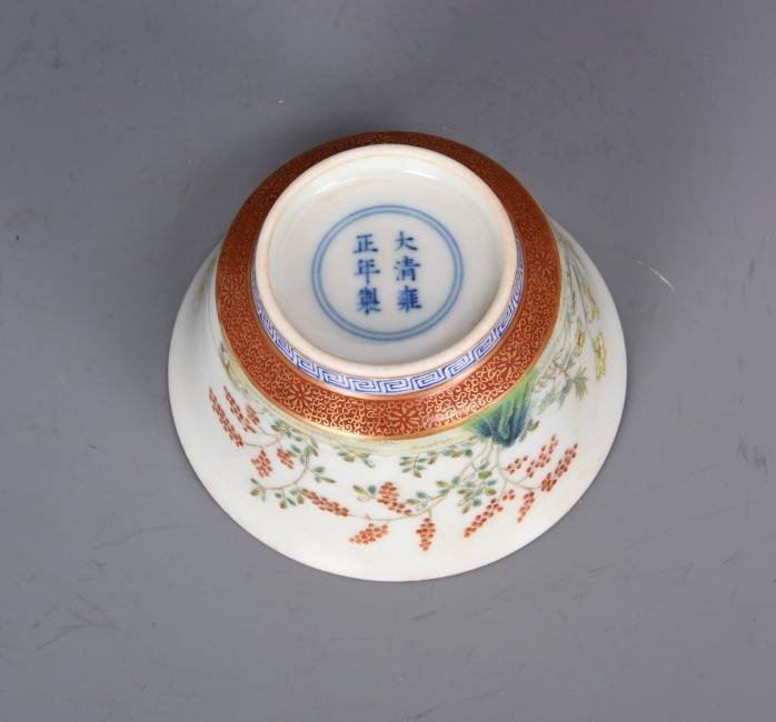 Porcelain Tea Cup with Mark - 6