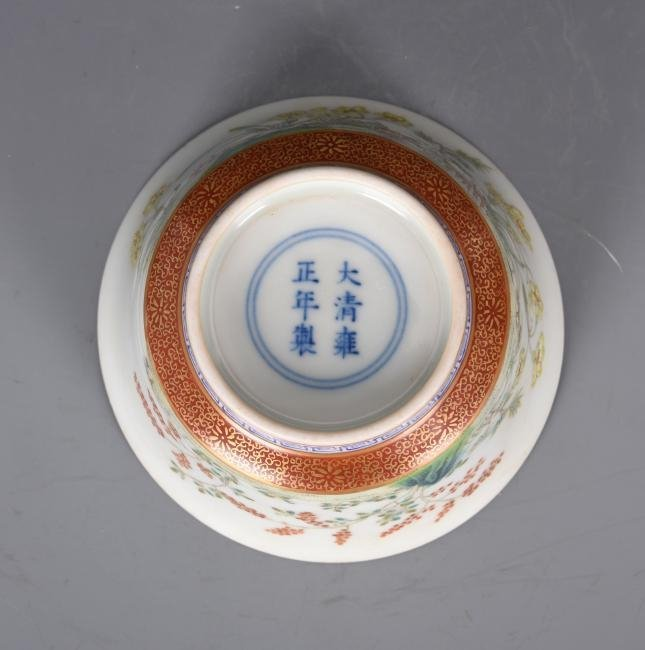 Porcelain Tea Cup with Mark - 7