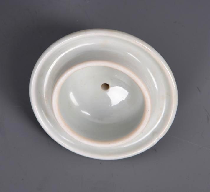 Porcelain Tea Pot with Mark - 7