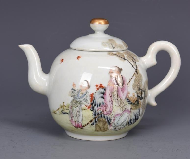 Porcelain Tea Pot with Mark