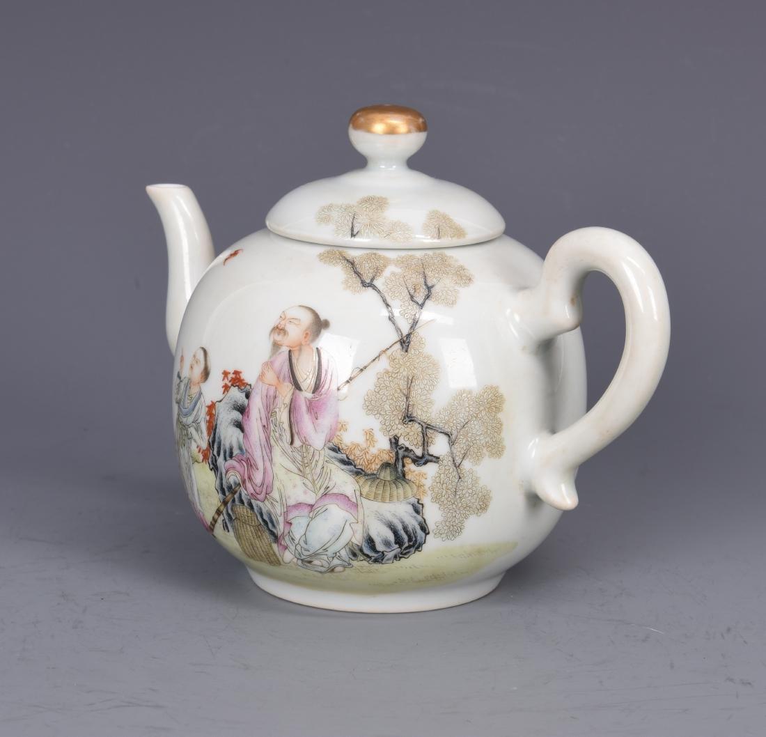 Porcelain Tea Pot with Mark - 2