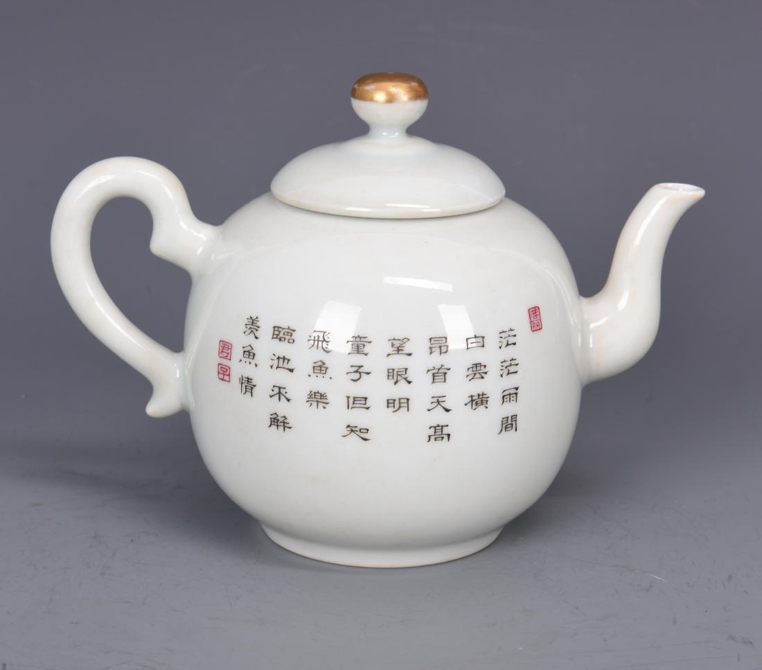 Porcelain Tea Pot with Mark - 4
