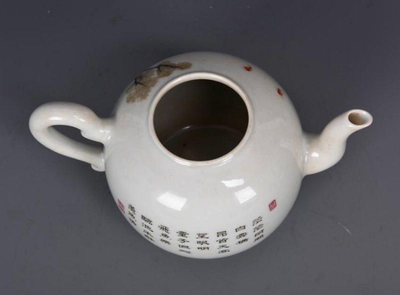Porcelain Tea Pot with Mark - 5