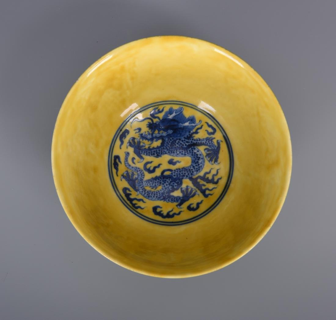 Yellow Glazed Porcelain Blue Dragon Bowl with Mark - 5