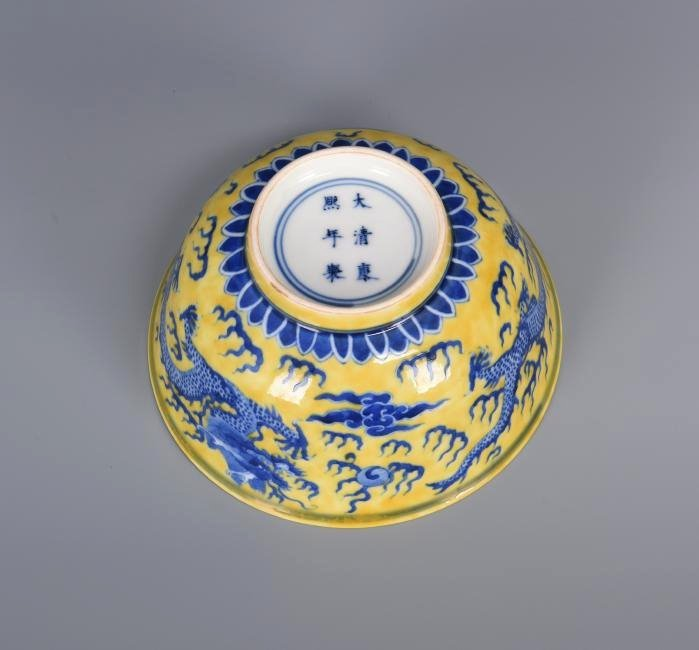 Yellow Glazed Porcelain Blue Dragon Bowl with Mark - 6