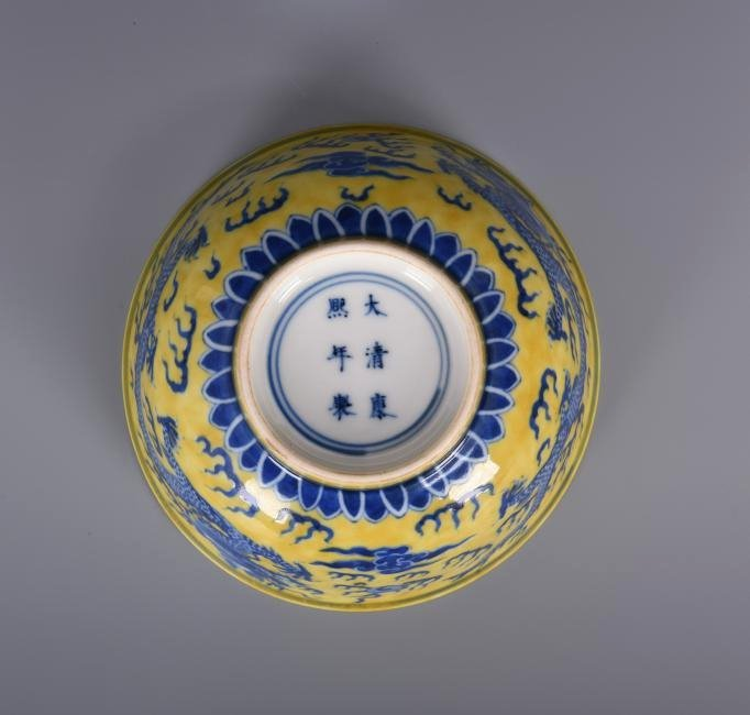 Yellow Glazed Porcelain Blue Dragon Bowl with Mark - 7