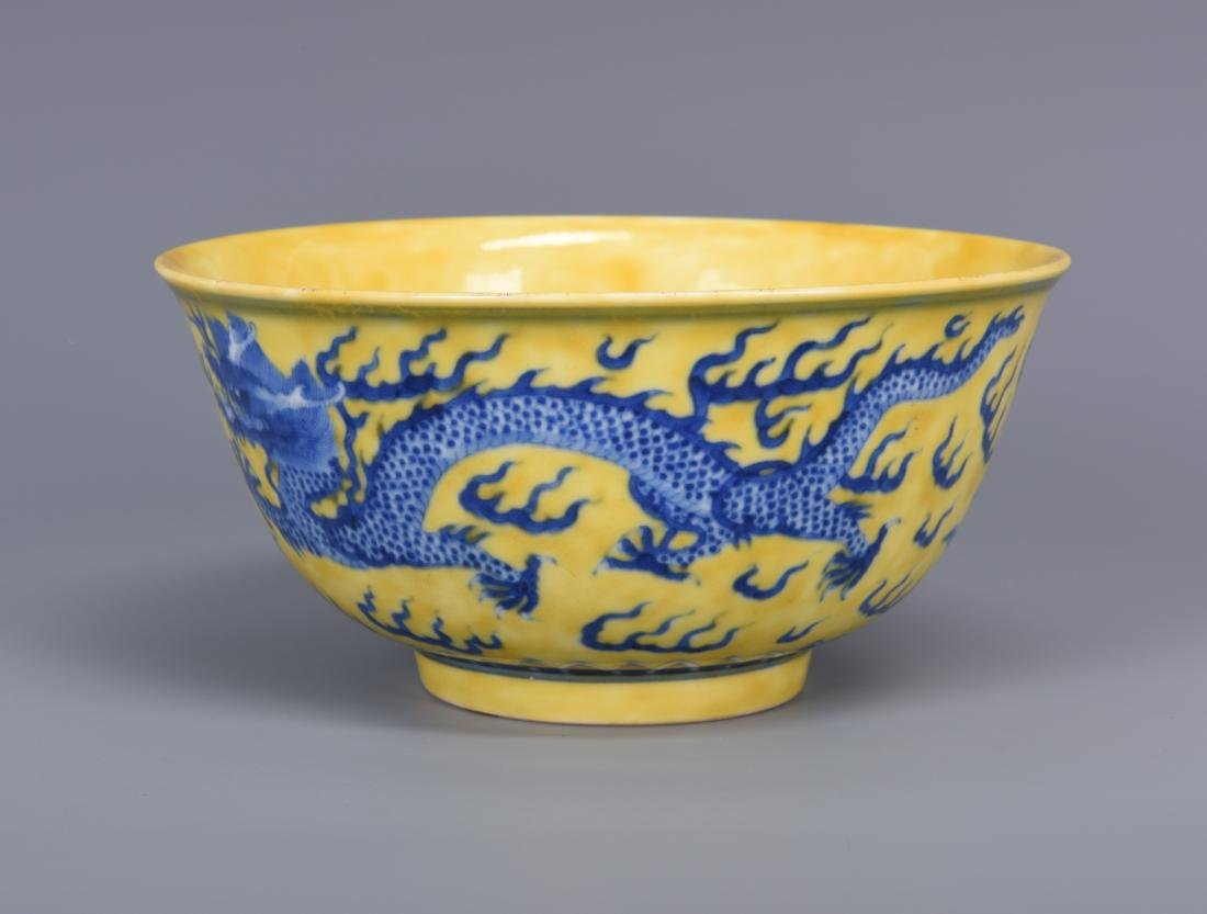Yellow Glazed Porcelain Blue Dragon Bowl with Mark - 2