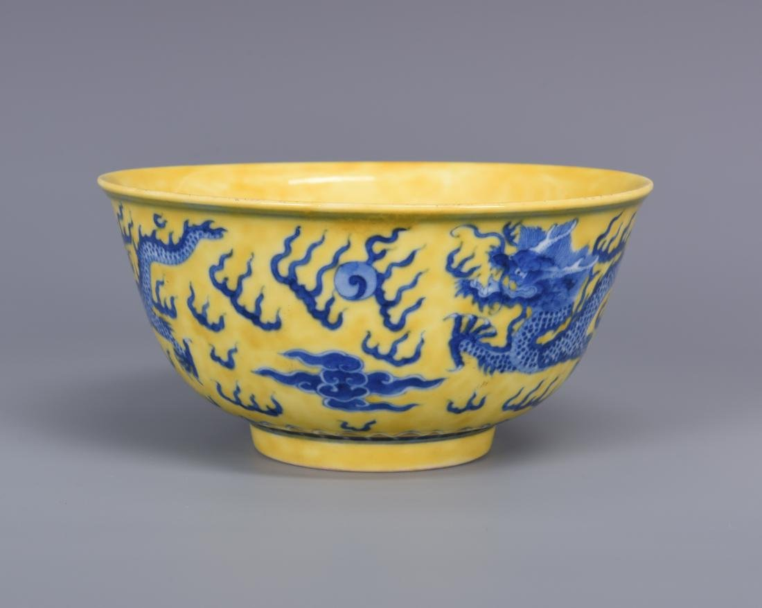Yellow Glazed Porcelain Blue Dragon Bowl with Mark - 3