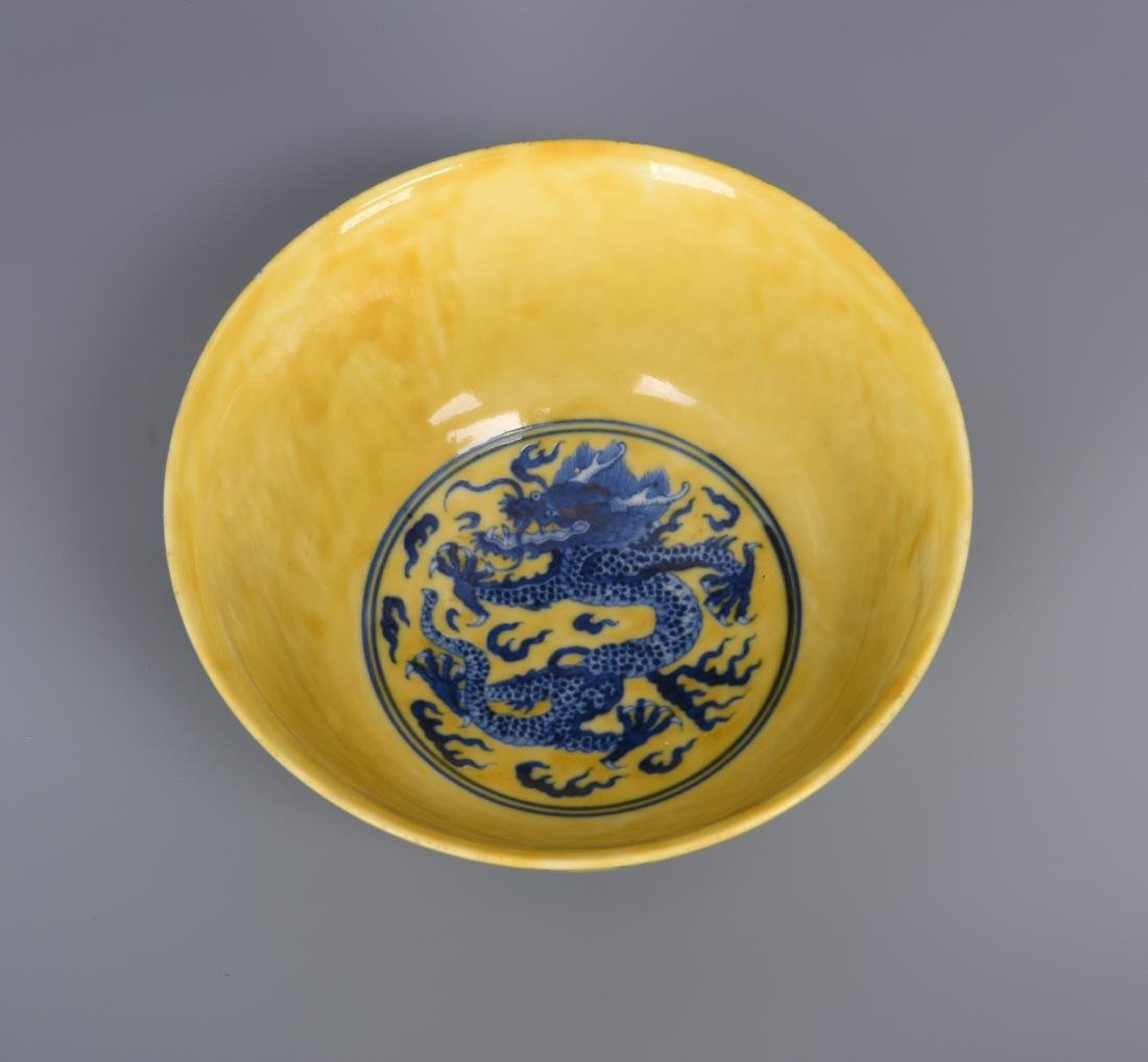 Yellow Glazed Porcelain Blue Dragon Bowl with Mark - 4