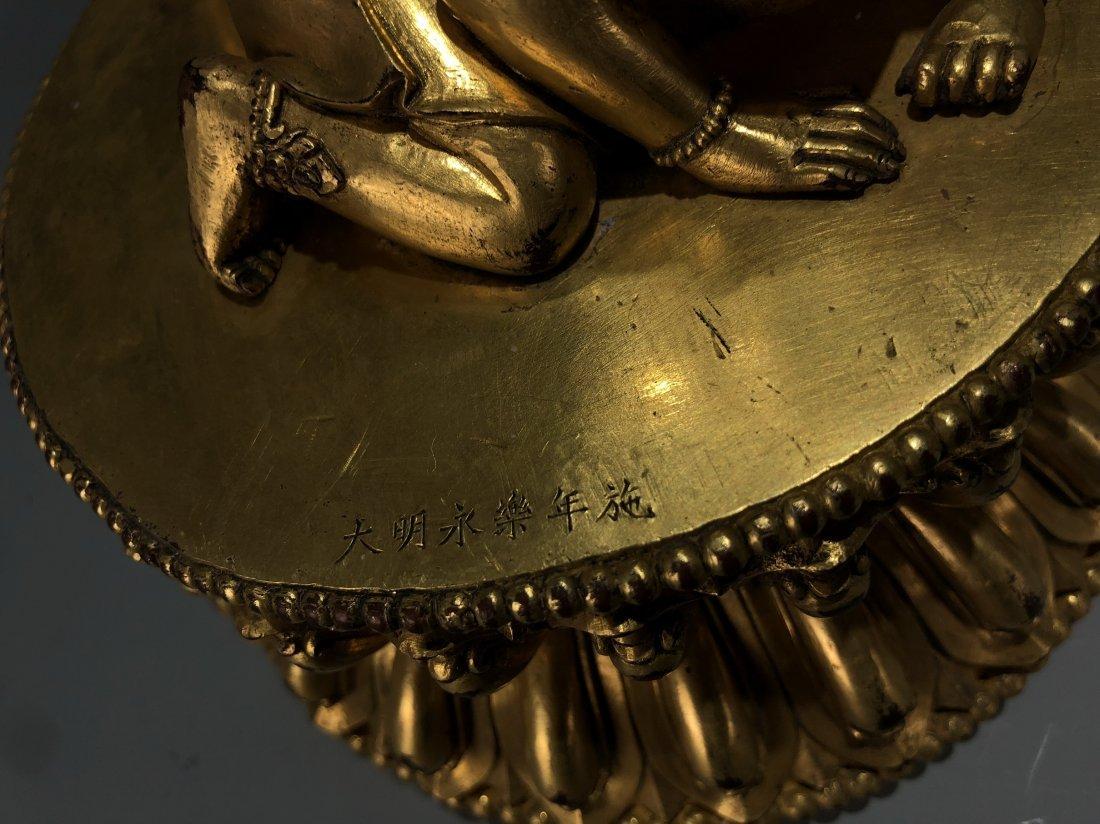 Gilt Bronze Vajvalilaka on Double Lotus Base - 11
