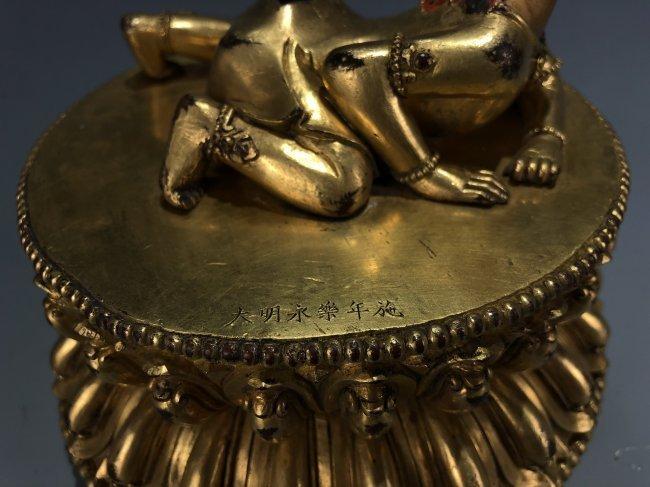 Gilt Bronze Vajvalilaka on Double Lotus Base - 9