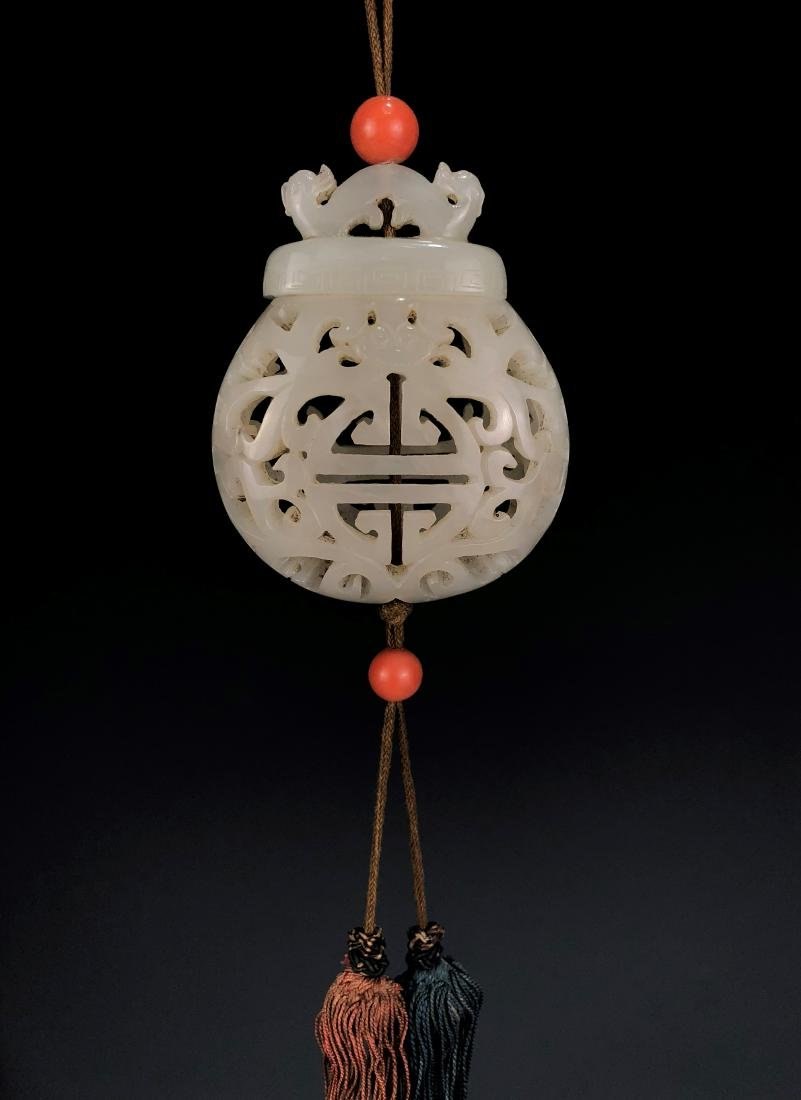 Finely Carved White Jade Pierced Pendant