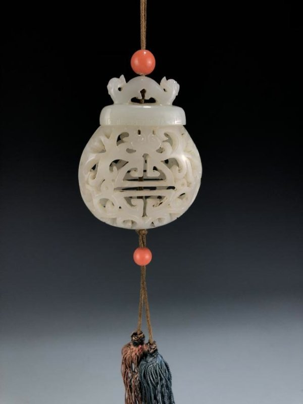 Finely Carved White Jade Pierced Pendant - 2