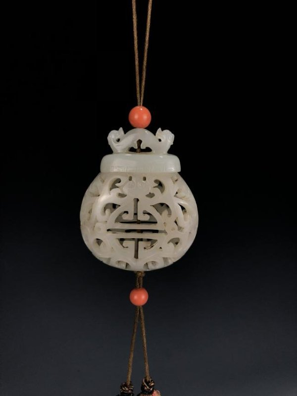 Finely Carved White Jade Pierced Pendant - 5
