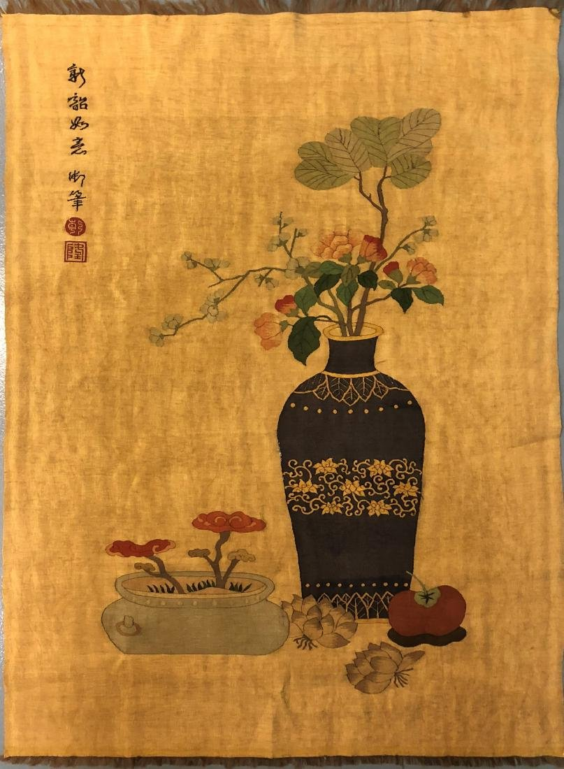 Silk Kesi Embroidered Panel with Mark