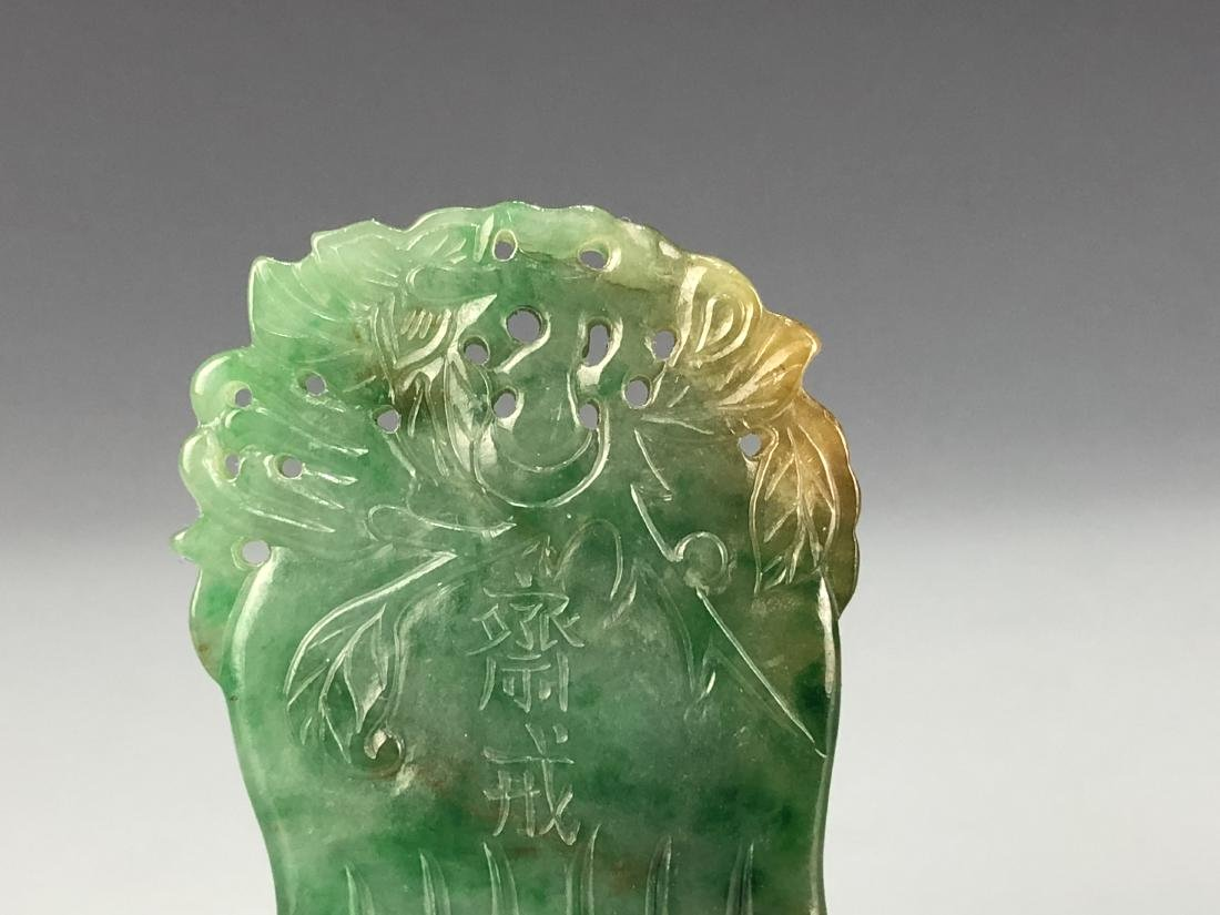 Green Jadeite Pendant with Chinese Characters - 6