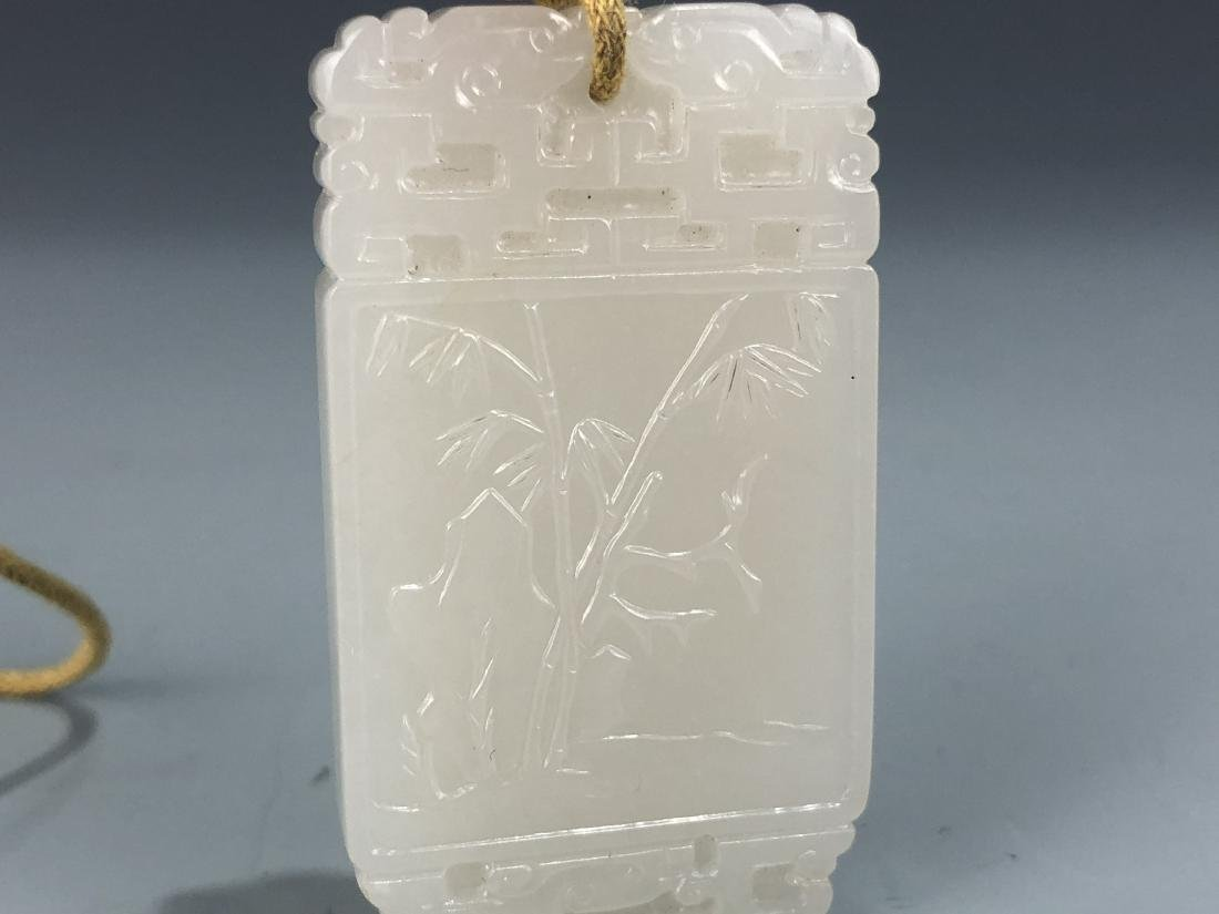 White Jade Bamboo Tree Pendant - 5