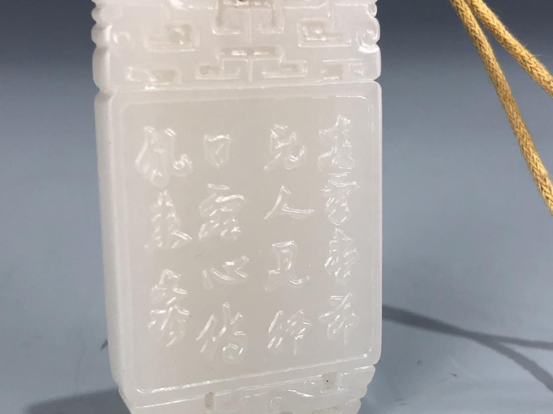 White Jade Bamboo Tree Pendant - 6