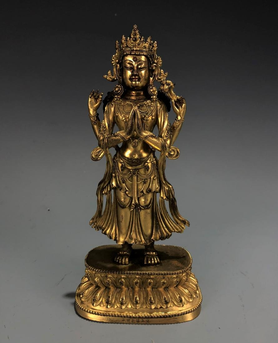 Gilt Bronze Figure of Amitayus, Yongle Mark
