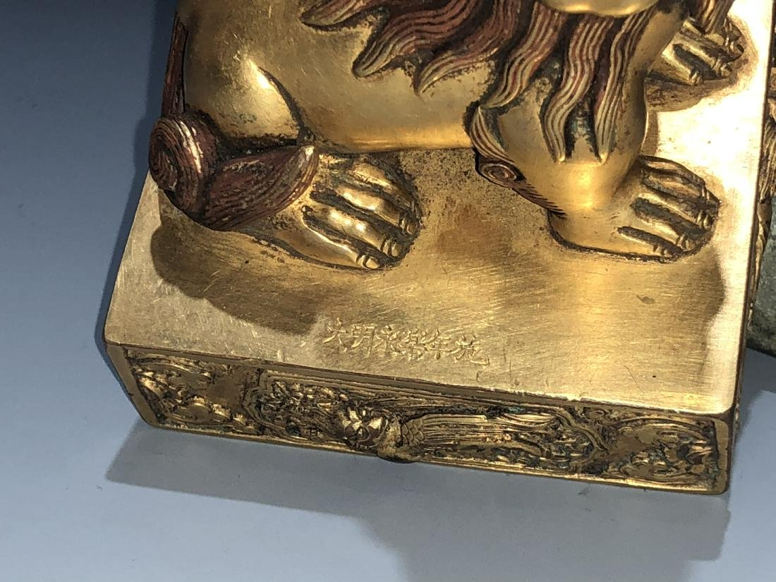 Gilt Bronze Lion Seal - 4