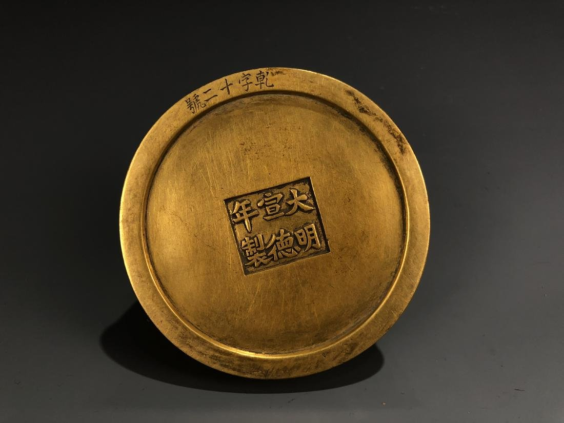 Gilt Bronze Bee Hive with Xuande Mark - 2