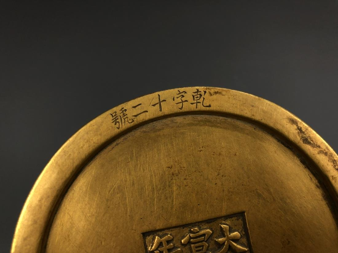 Gilt Bronze Bee Hive with Xuande Mark - 5