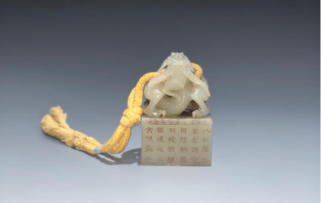 Finely Carved Inscribed White Jade Mythical Lion Seal - 4
