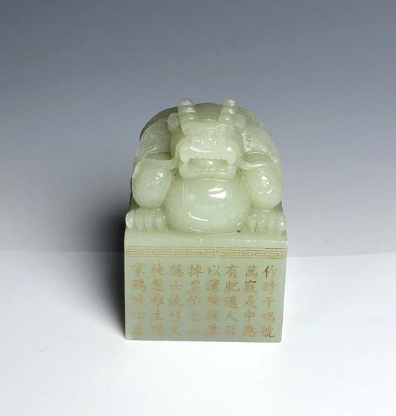 Carved White Jade Seal of Guardian Lion