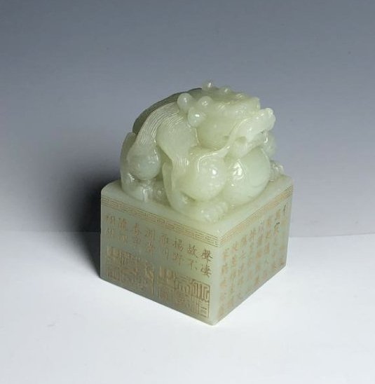 Carved White Jade Seal of Guardian Lion - 2