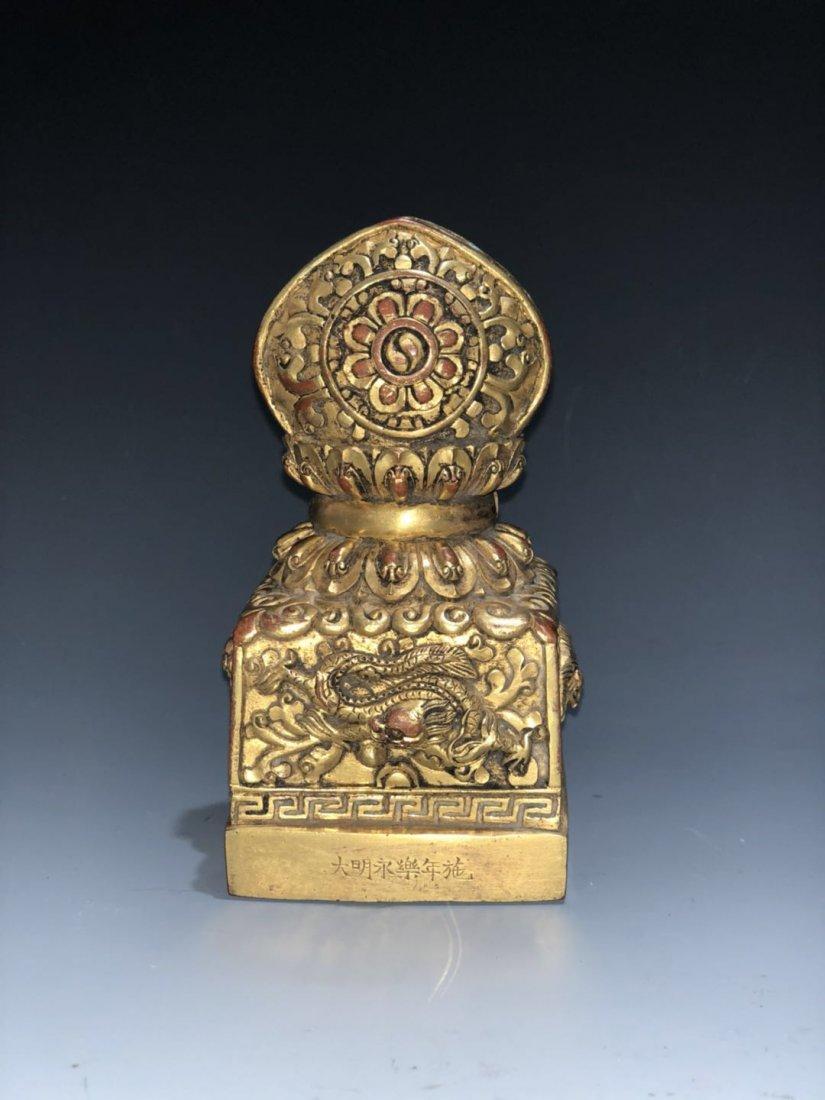 Gilt Bronze Seal